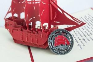 Каждого выпускника школ города Санкт-Петербурга в 2017 году ожидает памятный подарок.