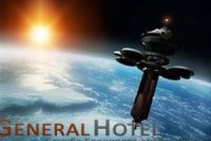 Первый в мире отель в космосе