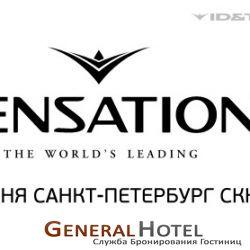 18.06.2011 - Sensation Celebrate Life СКК Петербургский