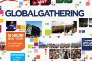 16 июля Winston GLOBAL GATHERING Freedom Music RUSSIA 2011