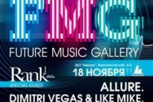 FUTURE MUSIC GALLERY 2011