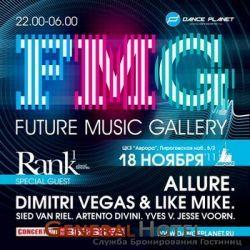 FUTURE MUSIC GALLERY 2011
