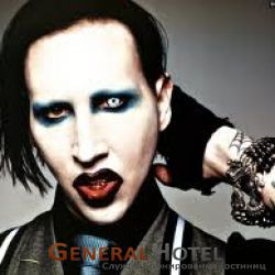 Marilyn Manson (СК