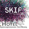 Фестиваль SKIF-16