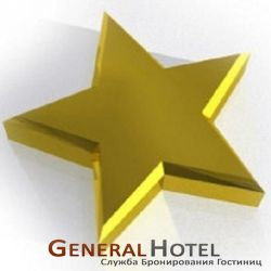 Перспектива системы классификации российских гостиниц.