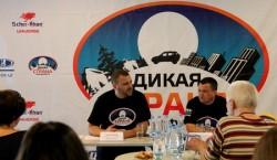 27 июня 2013 в 10:00 команда «Дикая Страна» стартовала на Байкал.