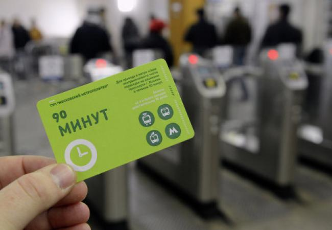 В Петербурге вводят временные проездные билеты действием на 1 ч 30 мин и на сутки