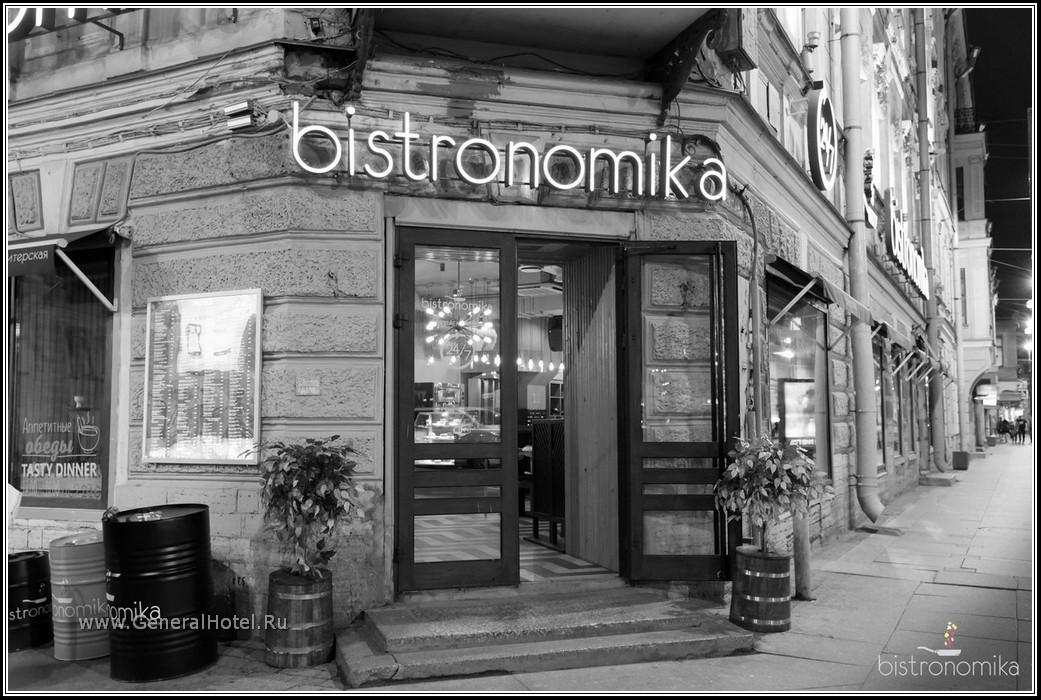 Bistronomika