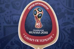 Чемпионат мира по футболу 2018 года в Санкт-Петербурге