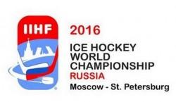Чемпионат мира по хоккею 2016 года в России