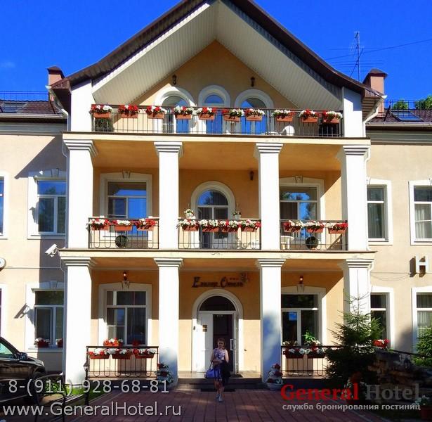 Елизар отель