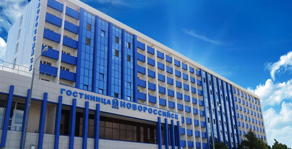 Отель Новороссийск