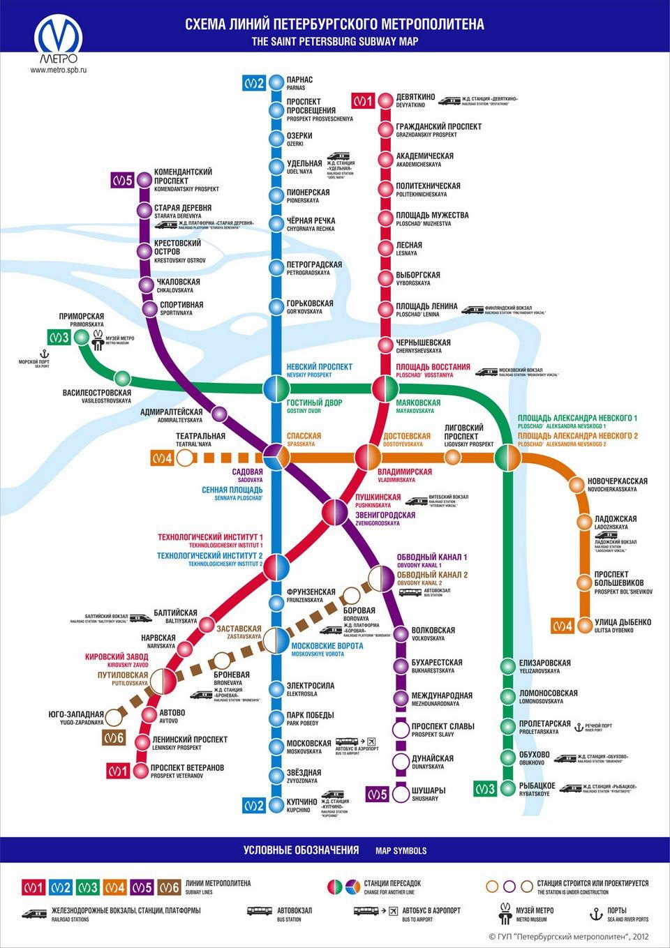 Карта метро / Расписание метро Санкт-Петербурга