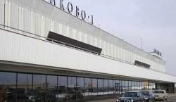 Аэропорт «Пулково»