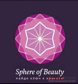 Sphere Of Beauty